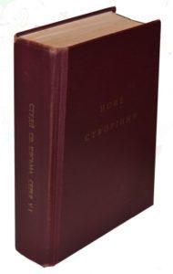 6 том Нове Створіння
